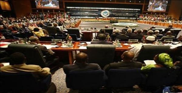 Rencontres de M. Amrani en marge de la réunion Ministérielle du Mouvement des Non-Alignés