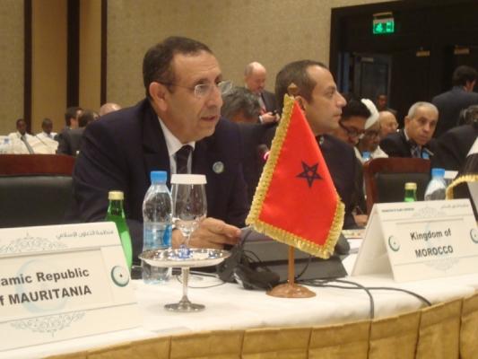 La 39ème Session du Conseil des Ministres des Affaires Etrangères de l'OCI